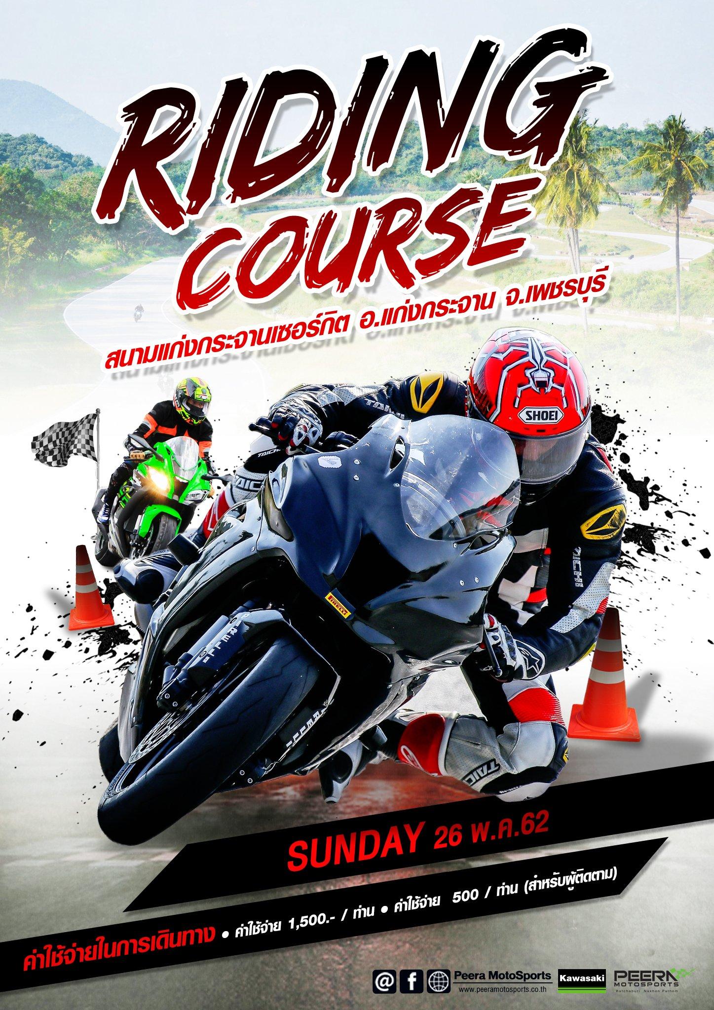Ridind course 26-05-62